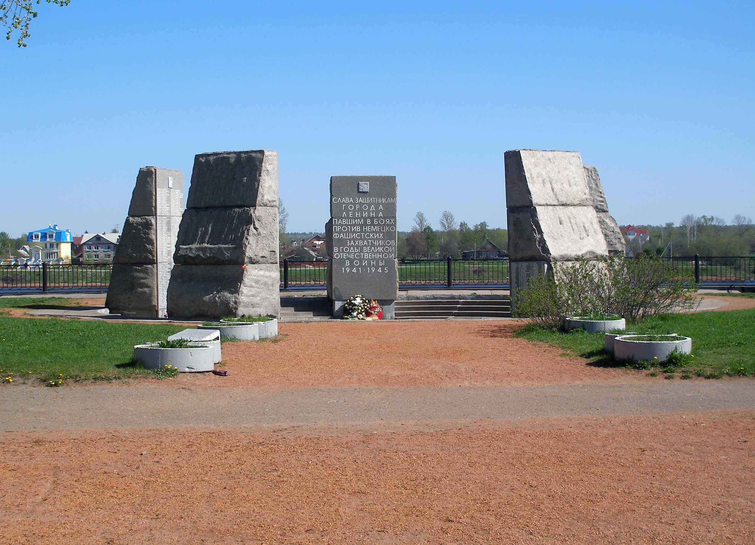 korchminskij-memorial-2